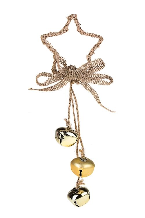 Украшение новогоднее Звезда с бубенцамиМеталлические елочные игрушки<br>Выс=20см, металл, золот., подвесное<br>
