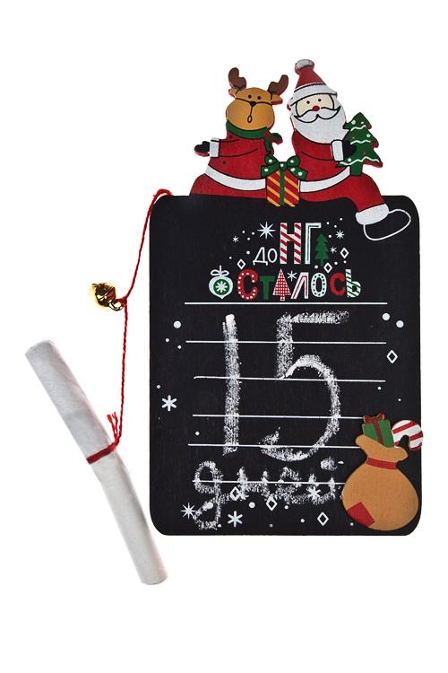 Держатель-магнит До НГ осталось...Новогодние сувениры<br>12*7см, МДФ, с мелком (для написания мелом)<br>