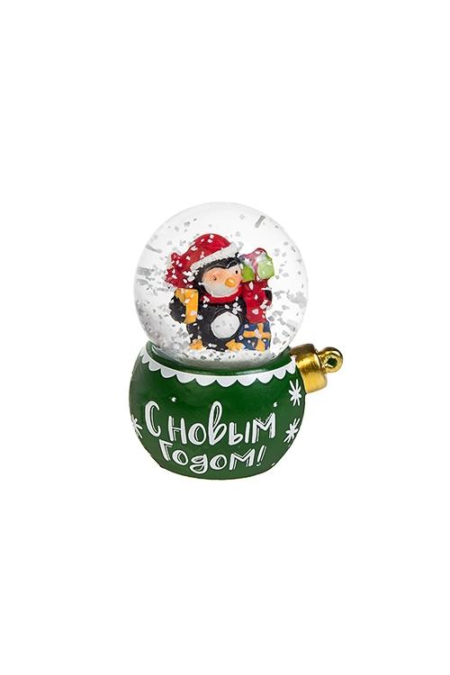 """Шар со снегом """"Новогодняя игрушка"""" от Красный куб"""