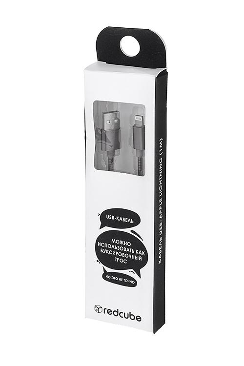 Кабель 1м. USB-lightning укрытие для роз shelterlogic 1м