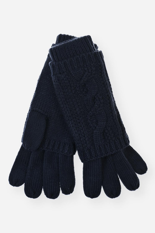 Перчатки АмелияСостав: 100% акрил.<br>