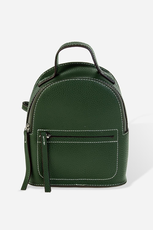 Рюкзак ТэндиПодарки<br>Материал: искусственная кожа. Размер 18*26см.<br>