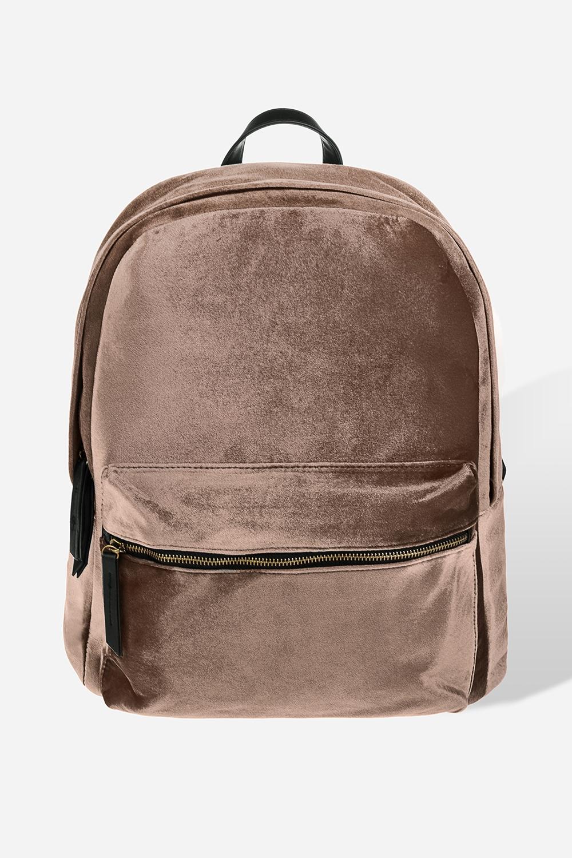 Рюкзак СофиМатериал: текстиль (бархат). Размер: 33*38см.<br>