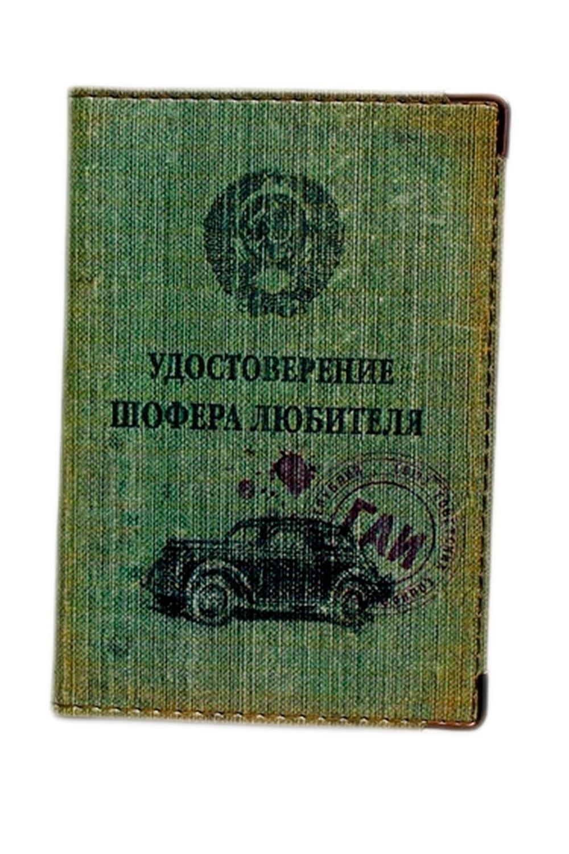 """Подарочный набор """"8 марта"""" (платок крепдешин+цветок)"""