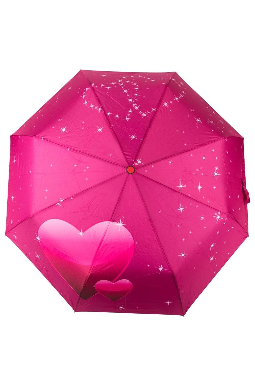 """Зонт складной """"Для любимых"""""""