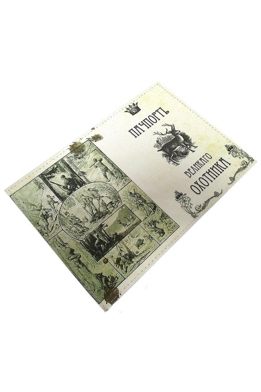 Обложка на паспорт Пачпорт ОхотникаДача и Путешествия<br>Натуральная кожа, фабричное производство. Рисунок нанесён специальным образом и защищён от стирания. Размеры: 19,5 х 13,5 х 0,2 см.<br>