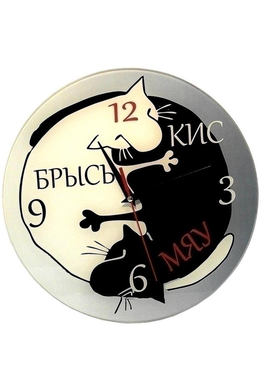 Часы настенные прикол