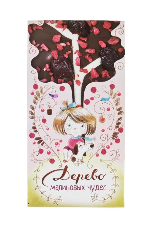 Сувенир Дерево малиновых чудесПодарки для женщин<br>Шоколад темный (клюква и малина), 55г<br>