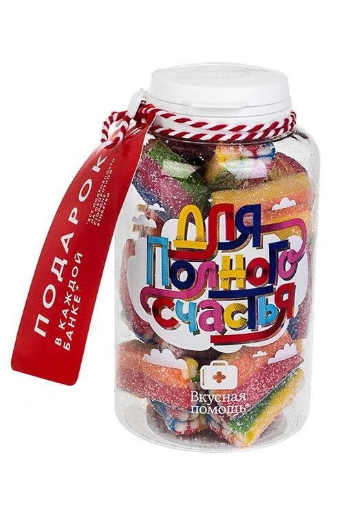 Конфеты Вкусная помощь Для полного счастья конфеты вкусная помощь для храбрости 250 мл