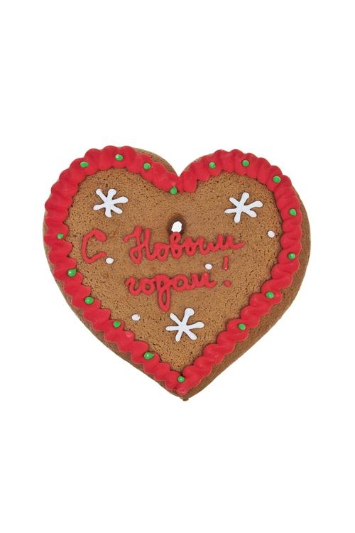 Пряник праздничный имбирный Сердце - С Новым Годом!Подарки для женщин<br>10*10см<br>