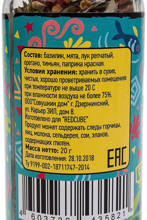 """Приправа в мельнице """"Греческая для салатов"""""""