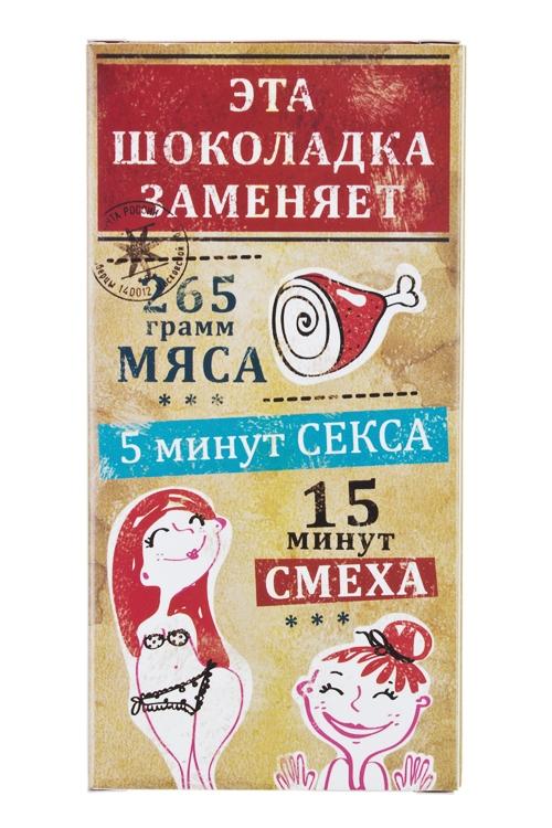 Открытка шоколадная Эта шоколадка заменяет...Сувениры и упаковка<br>72г<br>