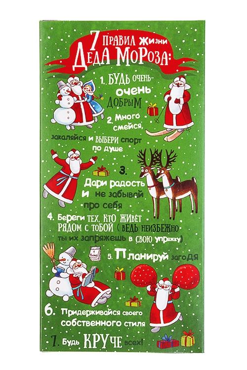Открытка шоколадная Семь правил жизни Деда МорозаНовогодние сладости<br>72г<br>