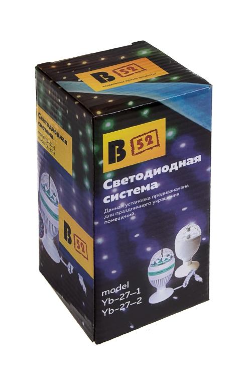 """Система светодиодная электрическая """"YB-27-2"""""""