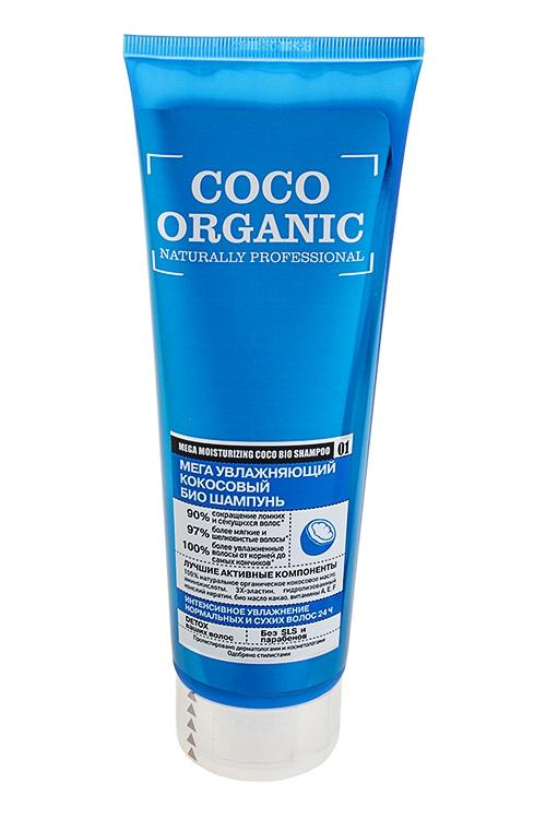 Био-шампунь мега увлажняющий Coco OrganicНаборы для ванной<br>Био-шампунь для волос Organic Shop, кокосовый, 250мл.<br>