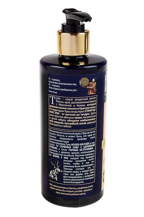 """Био-бальзам для волос укрепляющий """"Tuva Siberica"""" от Красный куб"""