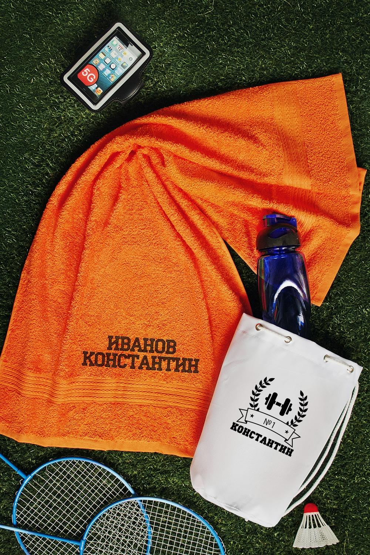 Спортивный набор с Вашим именем ЧемпионПодарочные наборы<br>Набор спортивный, 3-предм. с нанесение пресонального текста.<br>Бутылка синяя пластиковая: 500 мл , полотенце оранжевое: 100% хлопок, размер 50*90см., рюкзак: текстиль, Д=14см, В=27см.<br>