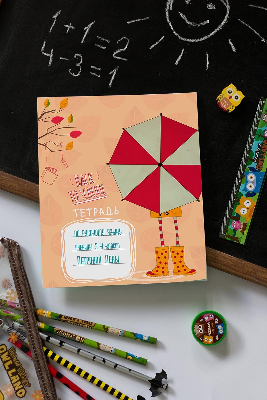 Тетрадь в линейку с нанесением текста Back to schoolБлокноты<br>Тетрадь в линейку с нанесением текста, 12 листов<br>