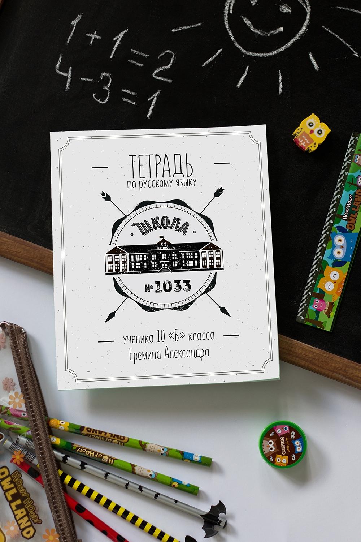Тетрадь в линейку с нанесением текста ШколаУчеба и работа<br>Тетрадь в линейку с нанесением текста, 12 листов<br>