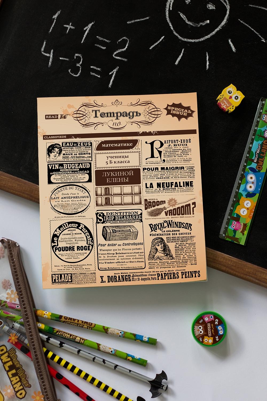 Тетрадь в клетку с нанесением текста VintageУчеба и работа<br>Тетрадь в клетку с нанесением текста, 18 листов<br>