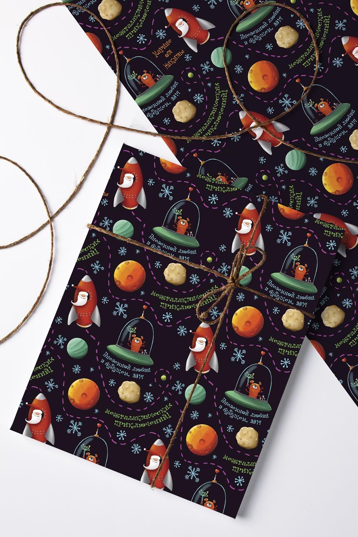 Бумага упаковочная с вашим текстом Новогодний космосСувениры и упаковка<br>Бумага для упаковки подарков, с нанесением персонального текста, пожеланий и поздравлений. Размер: 60*84см. Матовая<br>