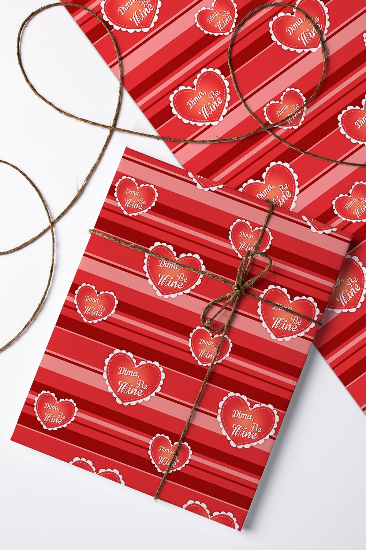 Бумага упаковочная с вашим текстом Be MineСувениры и упаковка<br>Бумага для упаковки подарков, с нанесением персонального текста, пожеланий и поздравлений. Размер: 60*84см. Матовая<br>
