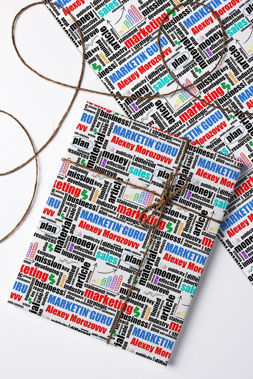 Бумага упаковочная с вашим текстом Подарок маркетологуСувениры и упаковка<br>Бумага упаковочная, 60*84см., с нанесением текста<br>