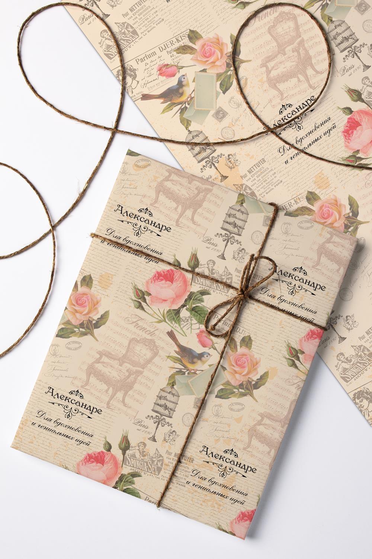 Бумага упаковочная с вашим текстом ВдохновениеБумага упаковочная с вашим текстом<br>Бумага упаковочная, 60*84см., с нанесением персонального текста<br>
