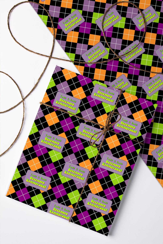 Бумага упаковочная с вашим текстом Веселого ХэллоуинаСувениры и упаковка<br>Бумага упаковочная, 60*84см., с нанесением текста<br>