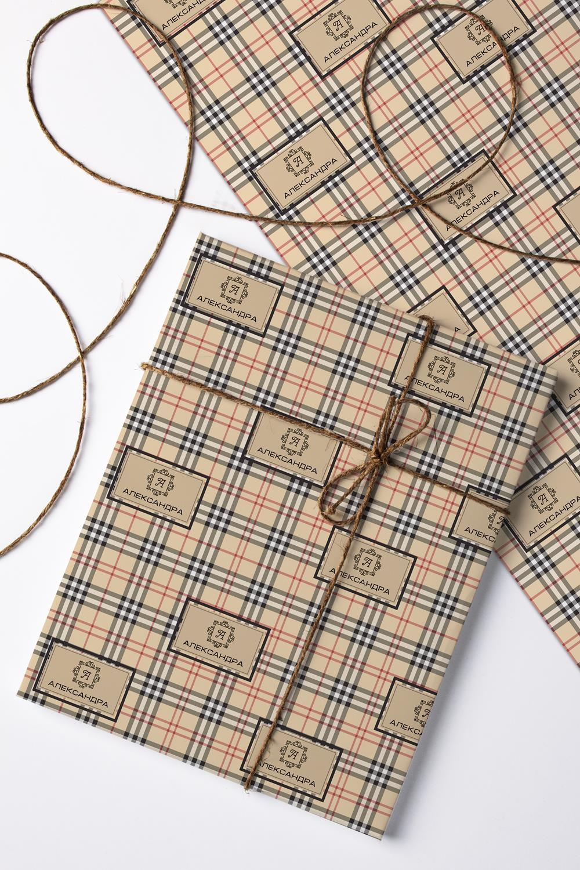 Бумага упаковочная с вашим текстом Шотландская клеткаПерсональные подарки с Вашим именем<br>Бумага упаковочная, 60*84см., с нанесением текста<br>
