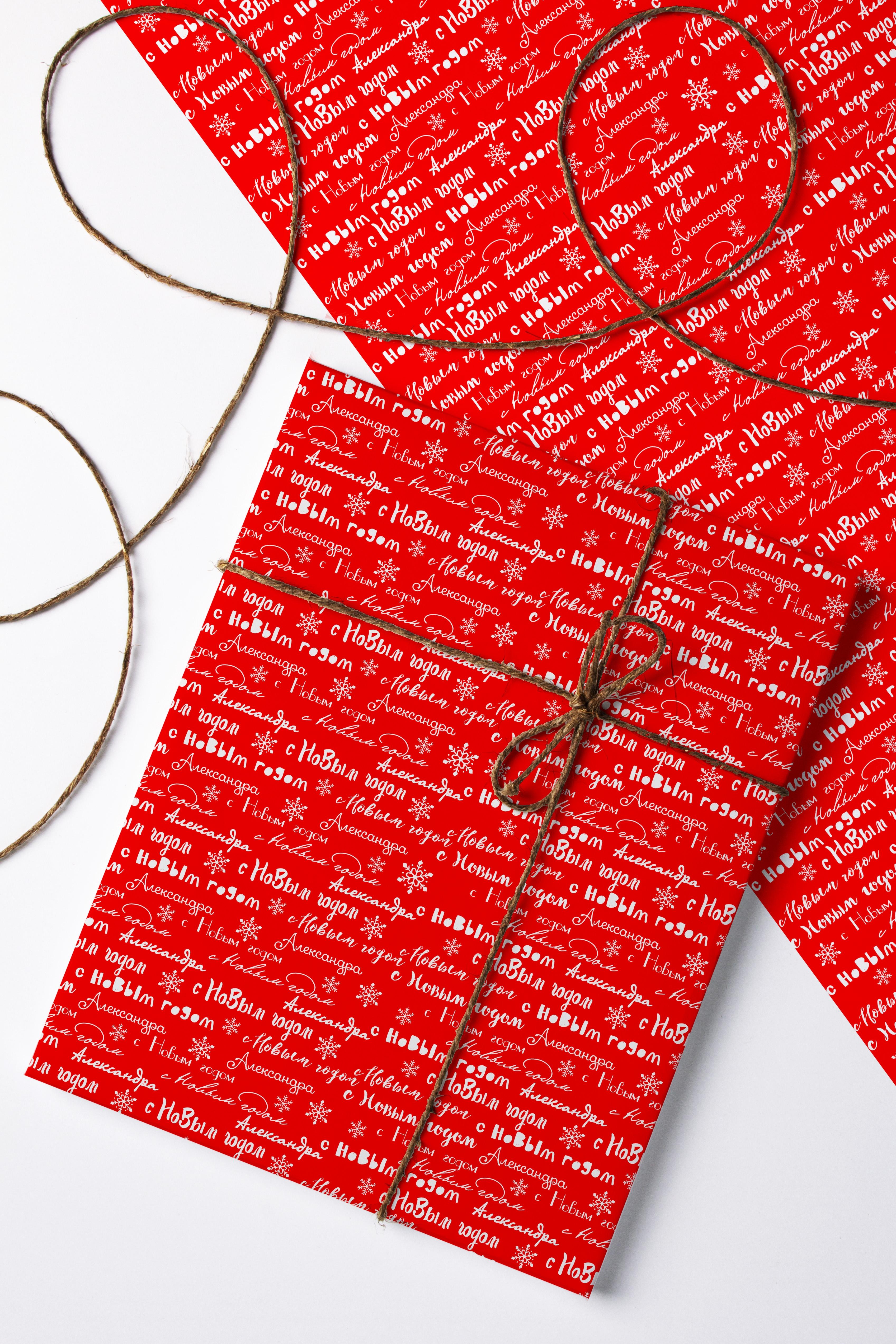 Бумага упаковочная с вашим текстом С Новым Годом!Упаковочная бумага<br>Бумага упаковочная, 60*84см., с нанесением текста<br>