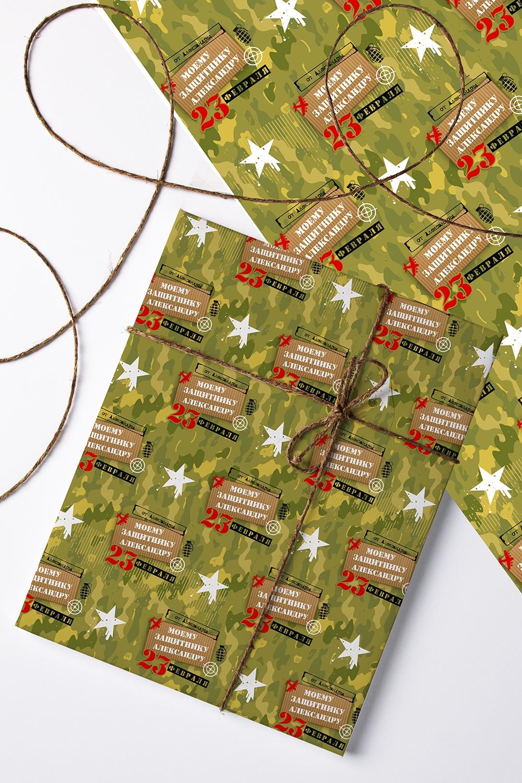 Бумага упаковочная с вашим текстом КамуфляжСувениры и упаковка<br>Бумага упаковочная, 60*84см., с нанесением текста<br>