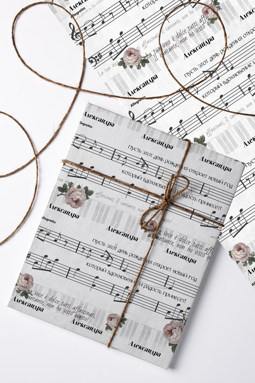 Бумага упаковочная с вашим текстом МузыкаСувениры и упаковка<br>Бумага упаковочная, 60*84см., с нанесением текста<br>