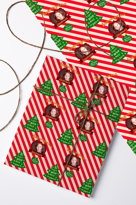 Бумага упаковочная с вашим текстом Candy caneСувениры и упаковка<br>Бумага упаковочная, 60*84см., с нанесением текста<br>