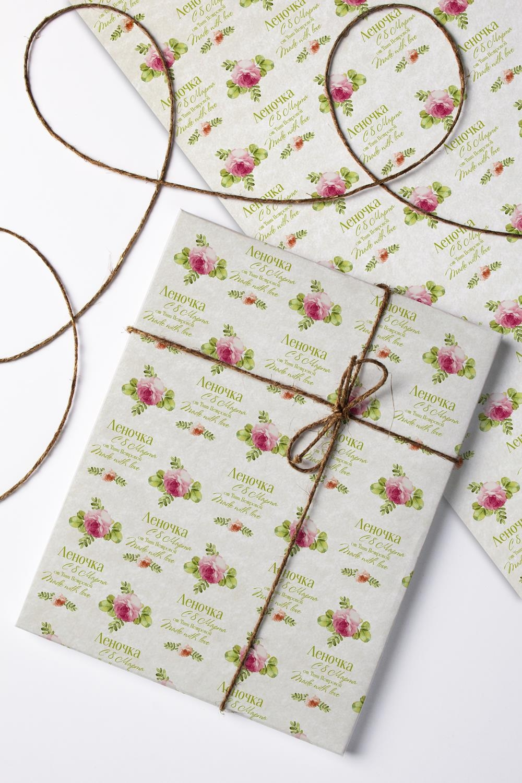 Бумага упаковочная с вашим текстом БукетПодарки маме<br>Бумага упаковочная, 60*84см., с нанесением текста<br>