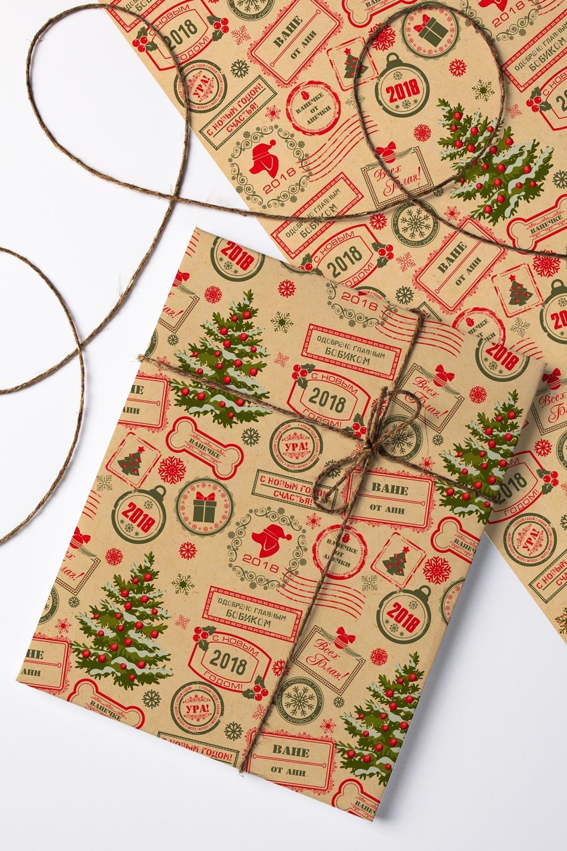 Бумага упаковочная с вашим текстом Новогодние штампыСувениры и упаковка<br>Бумага упаковочная, 60*84см., с нанесением текста<br>