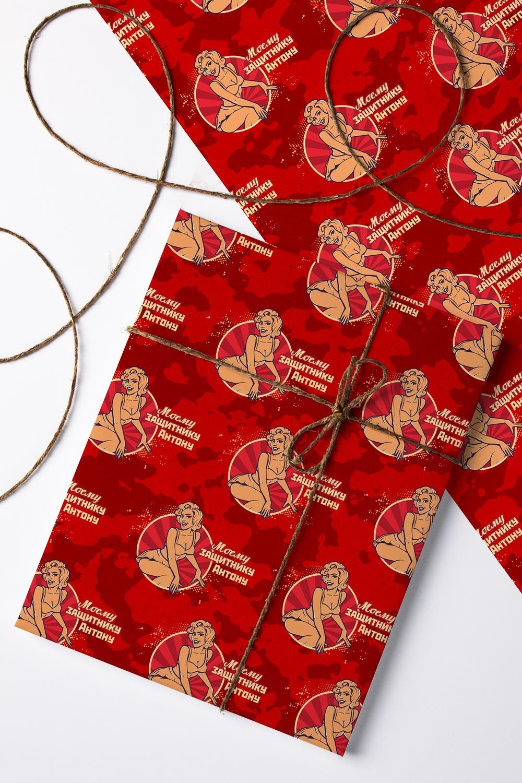 Бумага упаковочная с вашим текстом СоветскаяСувениры и упаковка<br>Бумага упаковочная, 60*84см., с нанесением текста<br>