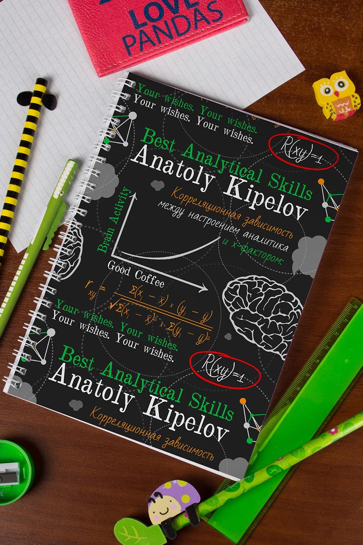 Блокнот в клетку Подарок АналитикуУчеба и работа<br>Блокнот в клетку, 48 листов с нанесением персонального текста на обложке<br>
