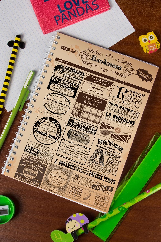Блокнот в клетку с Вашим текстом VintageБлокноты<br>Блокнот в клетку, 48 листов с нанесением персонального текста на обложке<br>