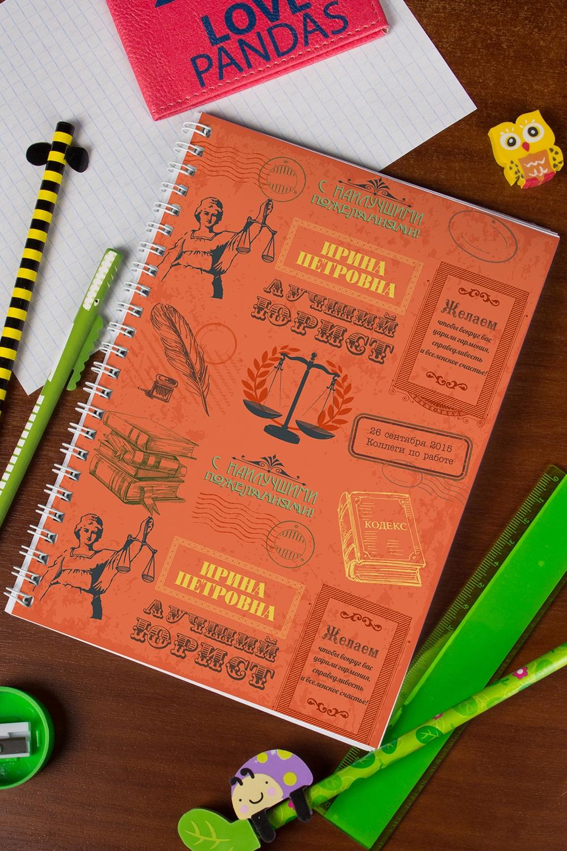 Блокнот в клетку с Вашим текстом ЮристуПодарки на 8 марта<br>Блокнот в клетку, 48 листов с нанесением персонального текста на обложке<br>