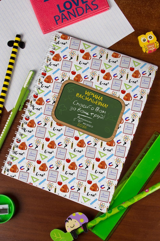 Блокнот в клетку с Вашим текстом Подарок учителюУчеба и работа<br>Блокнот в клетку, 48 листов с нанесением персонального текста на обложке<br>