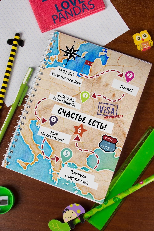 Блокнот в клетку с Вашим текстом ПутешествиеУчеба и работа<br>Блокнот в клетку, 48 листов с нанесением персонального текста на обложке<br>