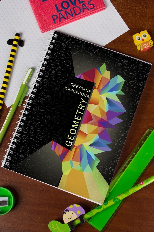 Блокнот в клетку с Вашим текстом ГеометрияБлокноты<br>Блокнот в клетку, 48 листов с нанесением персонального текста на обложке<br>
