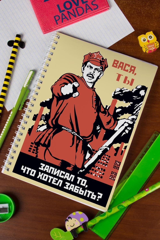 """Купить со скидкой Блокнот в клетку с Вашим текстом """"СССР"""""""