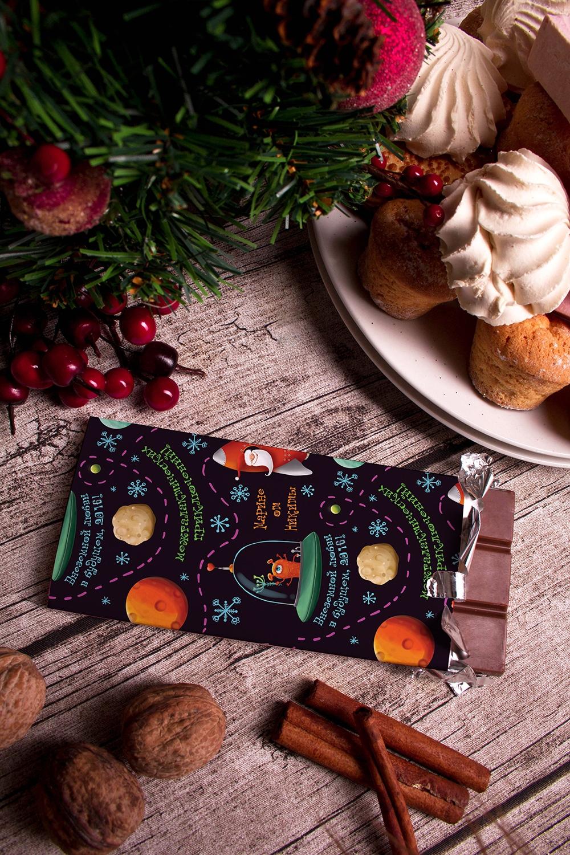 Шоколад с Вашим именем Новогодний космосСладости<br>Молочный шоколад в персональной именной упаковке будет приятным сувениром для сладкоежки! Масса - 100г.<br>