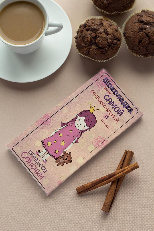 Шоколад с Вашим именем Для принцессыСладости<br>Молочный шоколад в персональной именной упаковке будет приятным сувениром для сладкоежки! Масса - 100г.<br>