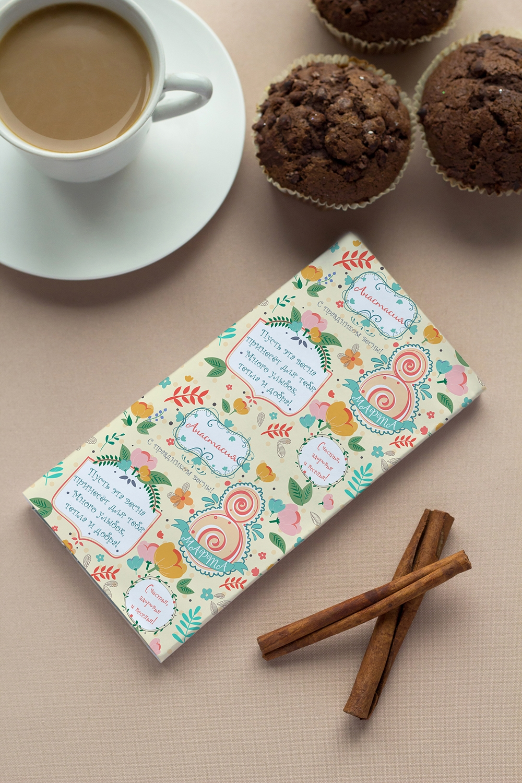 Шоколад с Вашим именем С праздником весны!Корпоративные подарки на 8 марта<br>Молочный шоколад в персональной именной упаковке будет приятным сувениром для сладкоежки! Масса - 100г.<br>