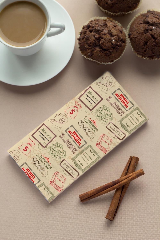 Шоколад с Вашим именем ЭкономистуКорпоративные и Бизнес подарки<br>Молочный шоколад в персональной именной упаковке будет приятным сувениром для сладкоежки! Масса - 100г.<br>