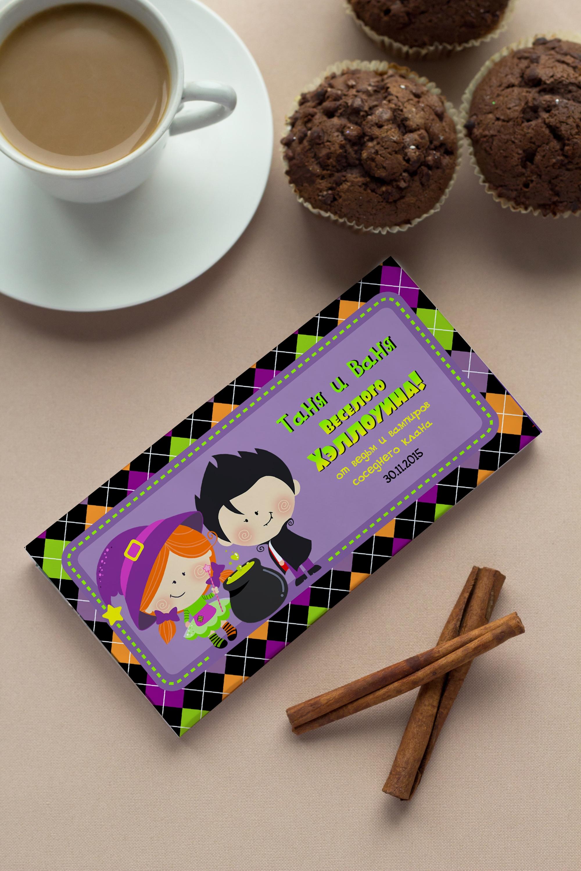 Шоколад с нанесением текста Веселого ХэллоуинаСувениры и упаковка<br>Молочный шоколад в персональной именной упаковке будет приятным сувениром для сладкоежки! Масса - 100г.<br>