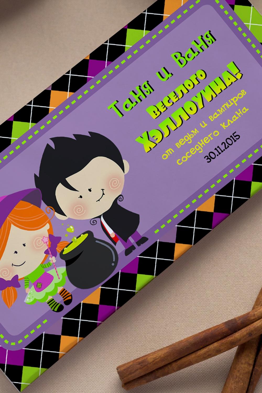 """Сувенир """"Шоколад"""" с нанесением текста """"Веселого Хэллоуина"""" - 3"""